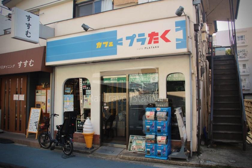 Cafe Plataku 001