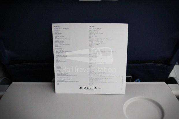 Delta DL169 NRT SIN 068