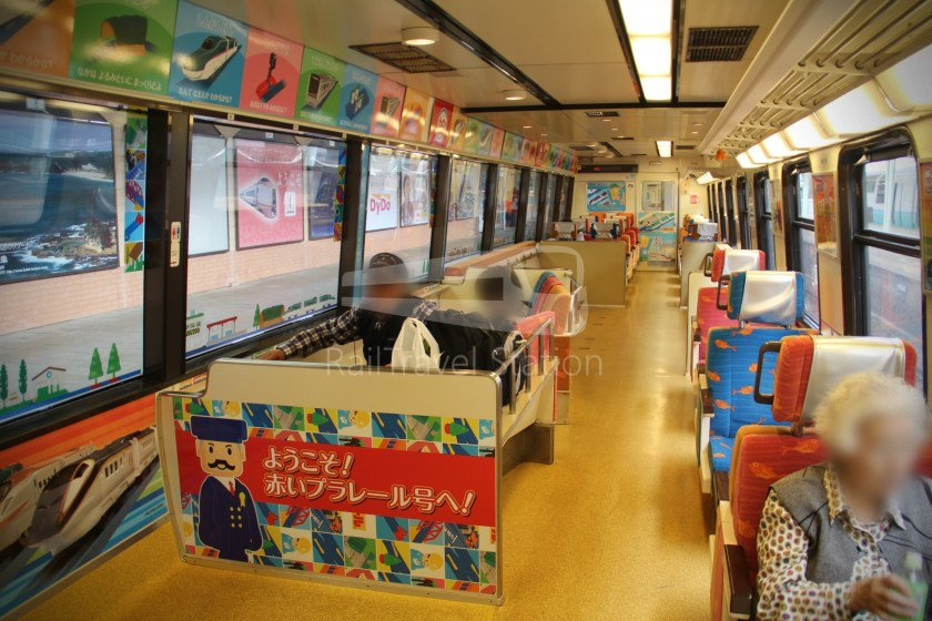 Izukyu X Plarail Special Collaboration Plan Resort 21 012