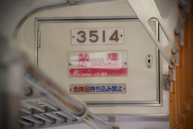 Keisei Kanamachi Line Keisei-Kanamachi Keisei-Takasago 007