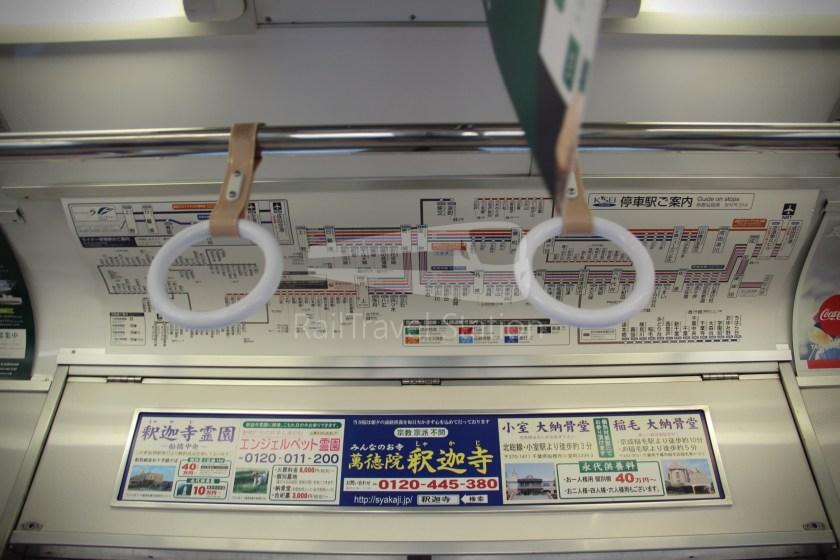Keisei Kanamachi Line Keisei-Kanamachi Keisei-Takasago 010