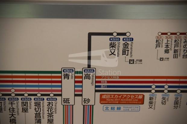 Keisei Kanamachi Line Keisei-Kanamachi Keisei-Takasago 011