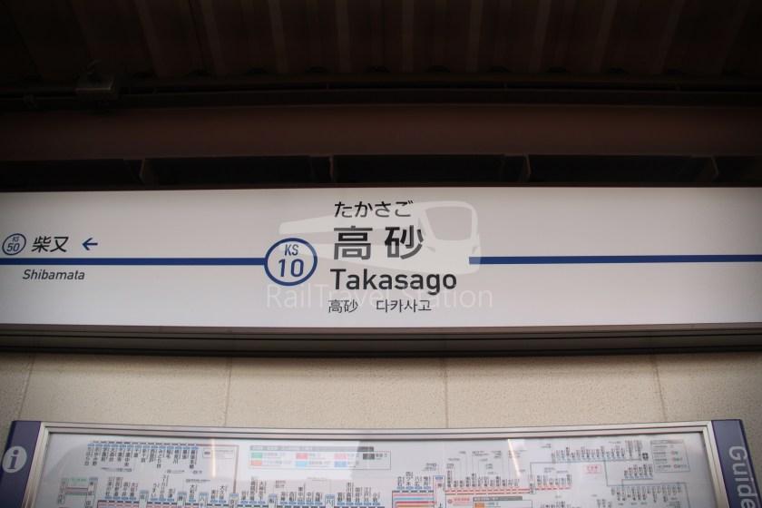 Keisei Kanamachi Line Keisei-Kanamachi Keisei-Takasago 018