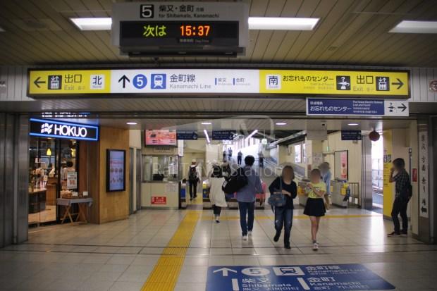 Keisei Kanamachi Line Keisei-Kanamachi Keisei-Takasago 029