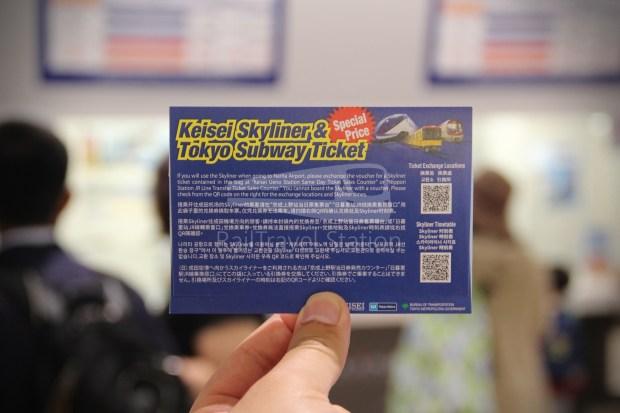 Keisei Skyliner 37 Keisei-Ueno Narita Airport Terminal 1 008