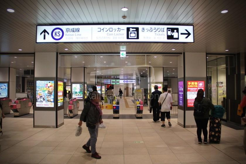 Keisei Skyliner 37 Keisei-Ueno Narita Airport Terminal 1 017