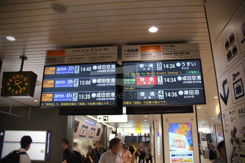 Keisei Skyliner 37 Keisei-Ueno Narita Airport Terminal 1 019