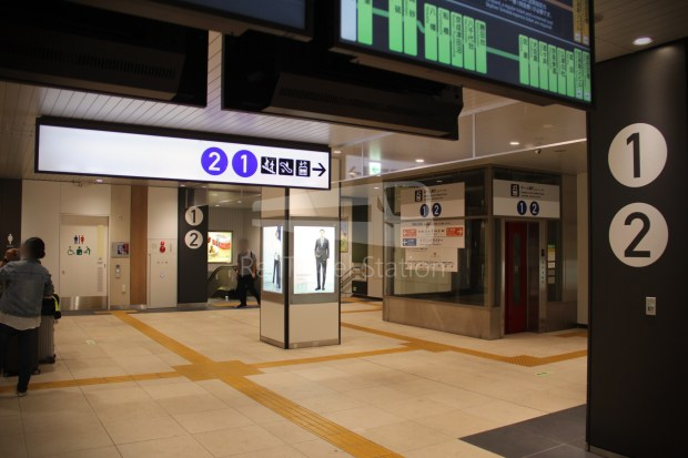 Keisei Skyliner 37 Keisei-Ueno Narita Airport Terminal 1 027