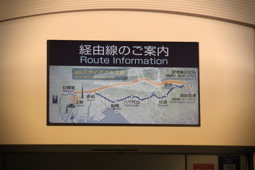 Keisei Skyliner 37 Keisei-Ueno Narita Airport Terminal 1 053