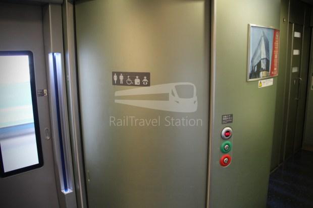 Keisei Skyliner 37 Keisei-Ueno Narita Airport Terminal 1 087