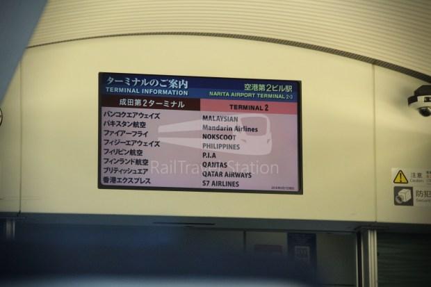 Keisei Skyliner 37 Keisei-Ueno Narita Airport Terminal 1 112