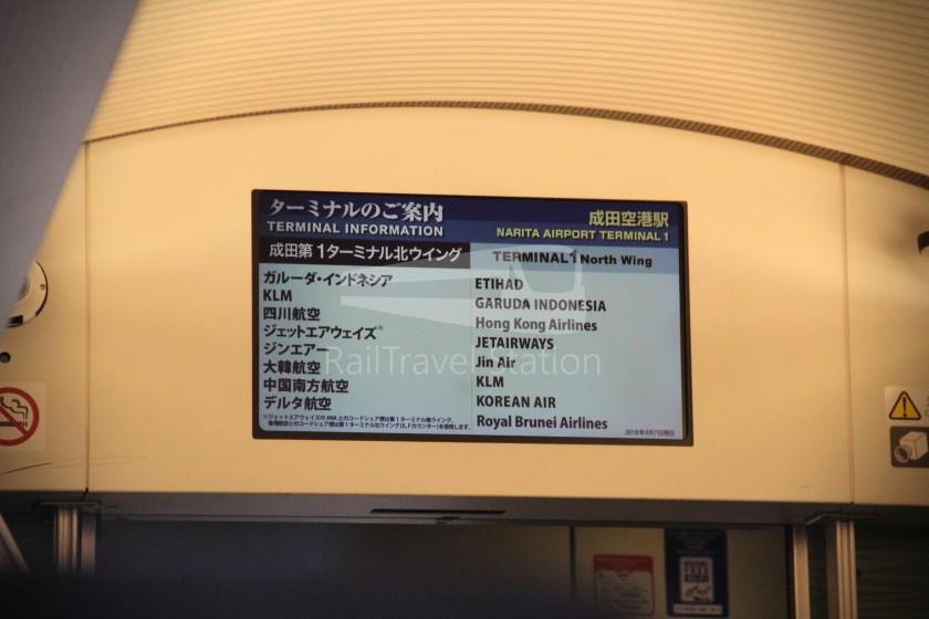 Keisei Skyliner 37 Keisei-Ueno Narita Airport Terminal 1 116