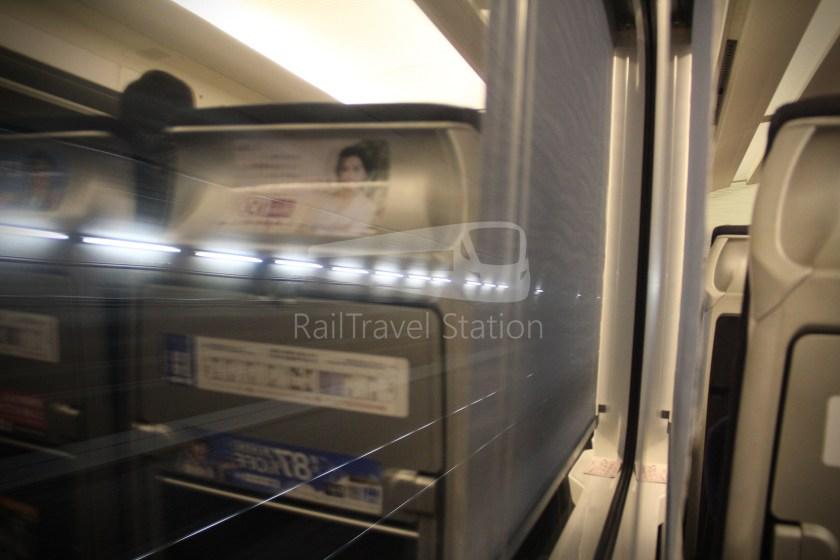Keisei Skyliner 37 Keisei-Ueno Narita Airport Terminal 1 123