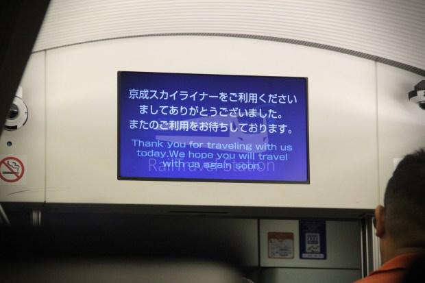 Keisei Skyliner 37 Keisei-Ueno Narita Airport Terminal 1 124