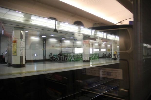 Keisei Skyliner 37 Keisei-Ueno Narita Airport Terminal 1 128