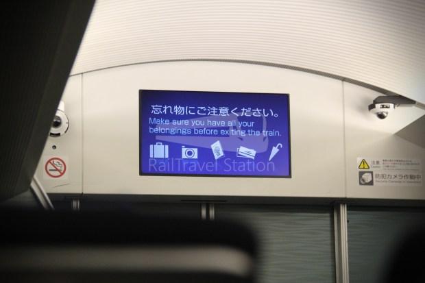 Keisei Skyliner 37 Keisei-Ueno Narita Airport Terminal 1 133