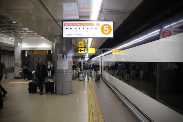 Keisei Skyliner 37 Keisei-Ueno Narita Airport Terminal 1 134