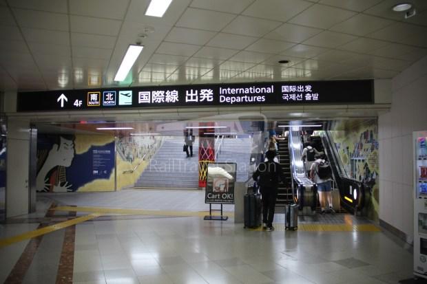 Keisei Skyliner 37 Keisei-Ueno Narita Airport Terminal 1 142