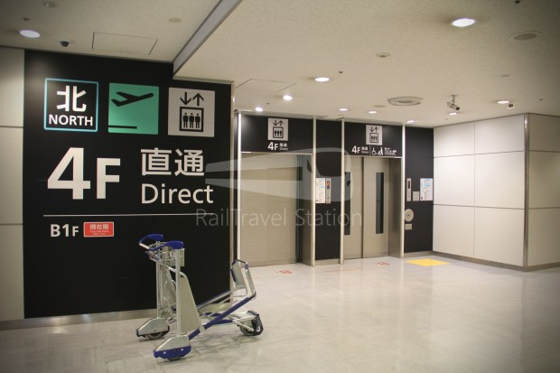 Keisei Skyliner 37 Keisei-Ueno Narita Airport Terminal 1 145