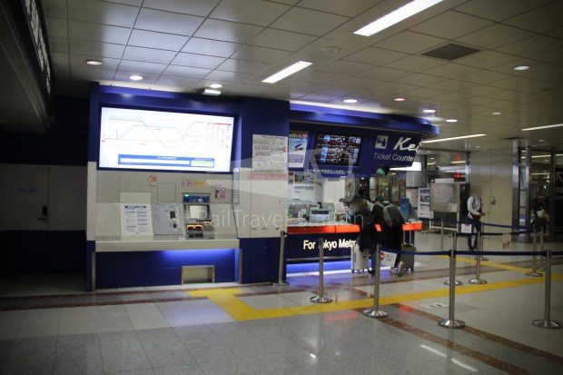 Keisei Skyliner and Tokyo Subway 72-Hour Ticket 001