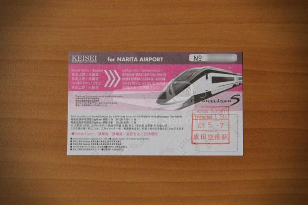 Keisei Skyliner and Tokyo Subway 72-Hour Ticket 007