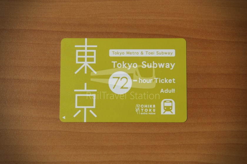Keisei Skyliner and Tokyo Subway 72-Hour Ticket 008