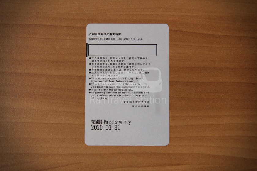 Keisei Skyliner and Tokyo Subway 72-Hour Ticket 009