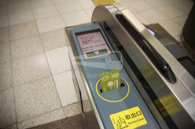 Keisei Skyliner and Tokyo Subway 72-Hour Ticket 019