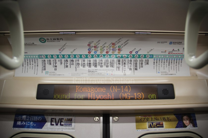 Keisei Skyliner and Tokyo Subway 72-Hour Ticket 023