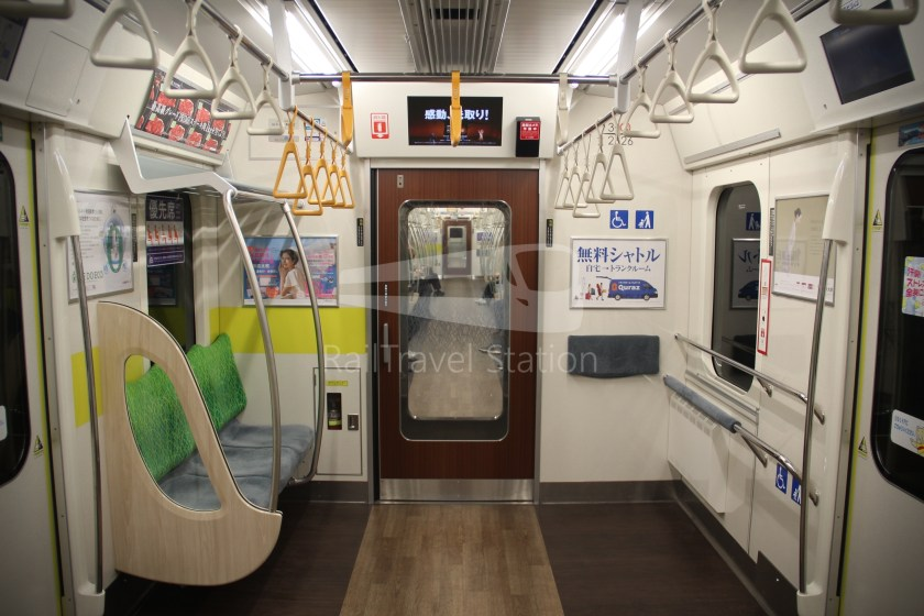 Keisei Skyliner and Tokyo Subway 72-Hour Ticket 031