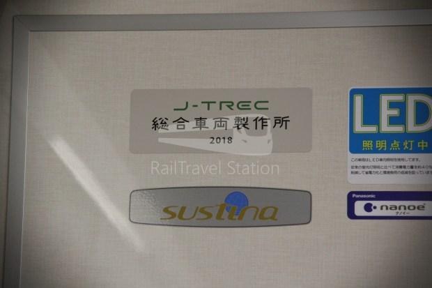 Keisei Skyliner and Tokyo Subway 72-Hour Ticket 032