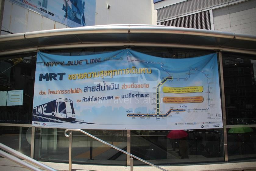 MRT Blue Line Hua Lamphong Tha Phra Extension 004
