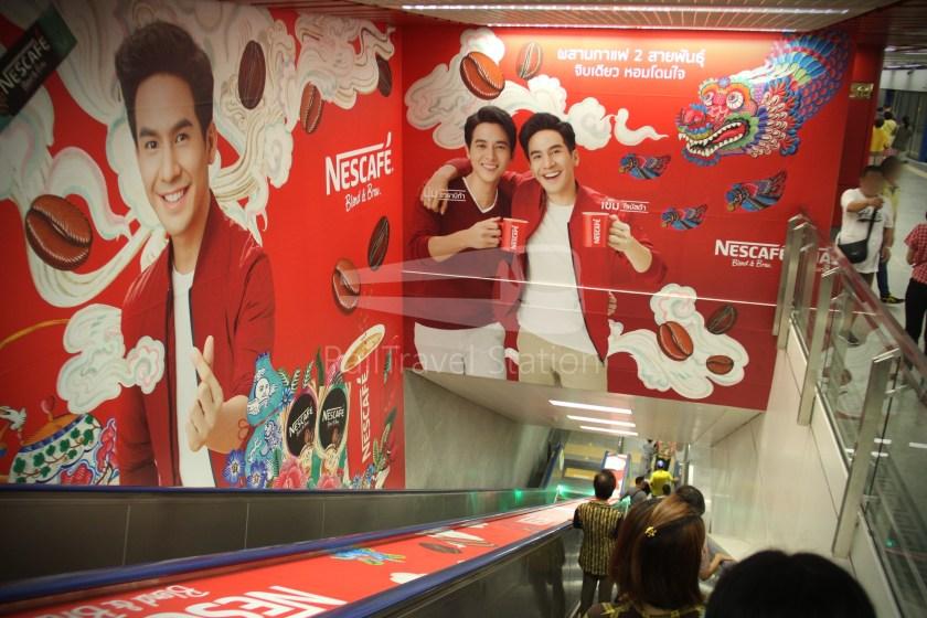 MRT Blue Line Hua Lamphong Tha Phra Extension 037