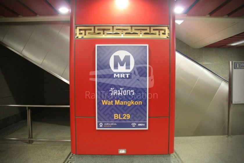 MRT Blue Line Hua Lamphong Tha Phra Extension 038
