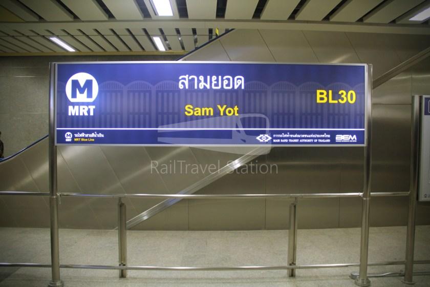 MRT Blue Line Hua Lamphong Tha Phra Extension 053
