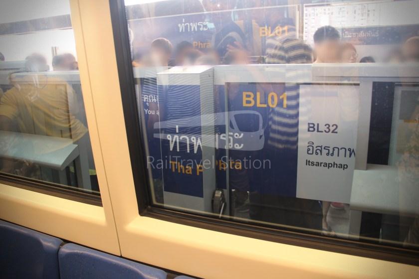 MRT Blue Line Hua Lamphong Tha Phra Extension 081
