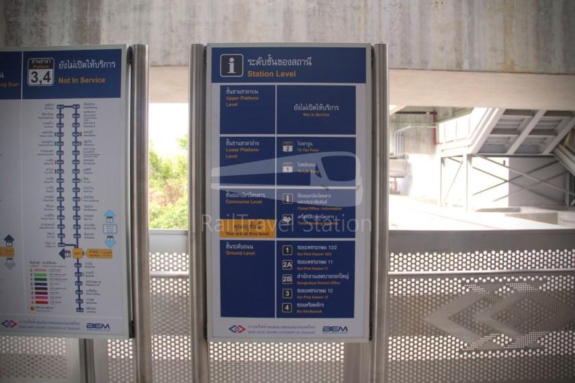 MRT Blue Line Hua Lamphong Tha Phra Extension 101