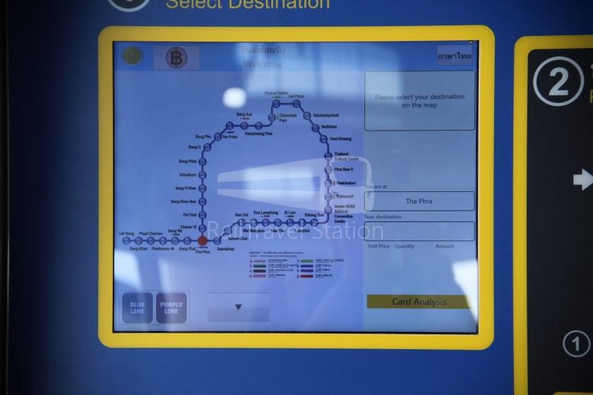 MRT Blue Line Hua Lamphong Tha Phra Extension 106