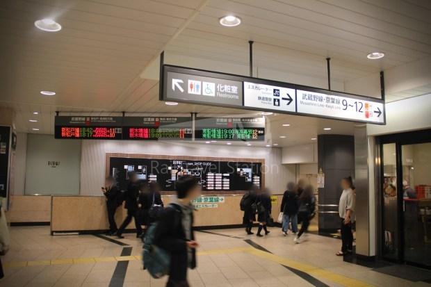 Musashino Line 205 Nishi-Funabashi Tokyo 001