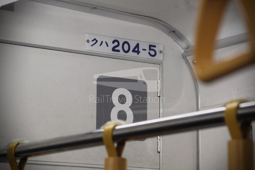 Musashino Line 205 Nishi-Funabashi Tokyo 014