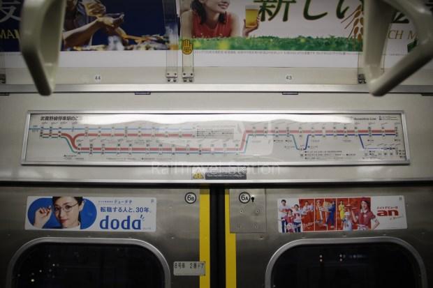 Musashino Line 205 Nishi-Funabashi Tokyo 016