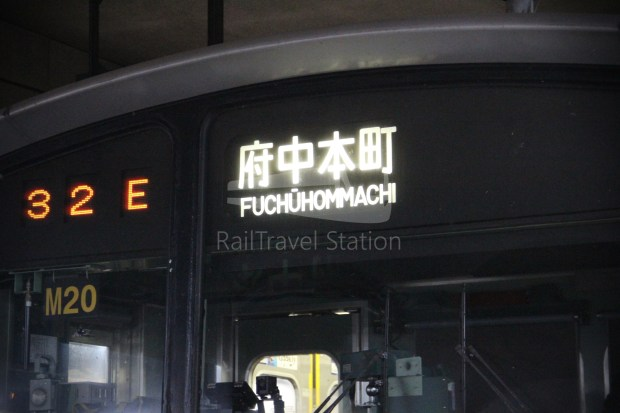 Musashino Line 205 Nishi-Funabashi Tokyo 030