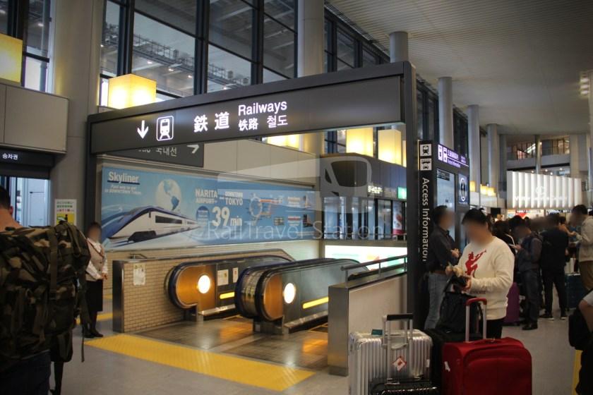 Narita Express 30 Narita Airport Terminal 1 Shinjuku 001