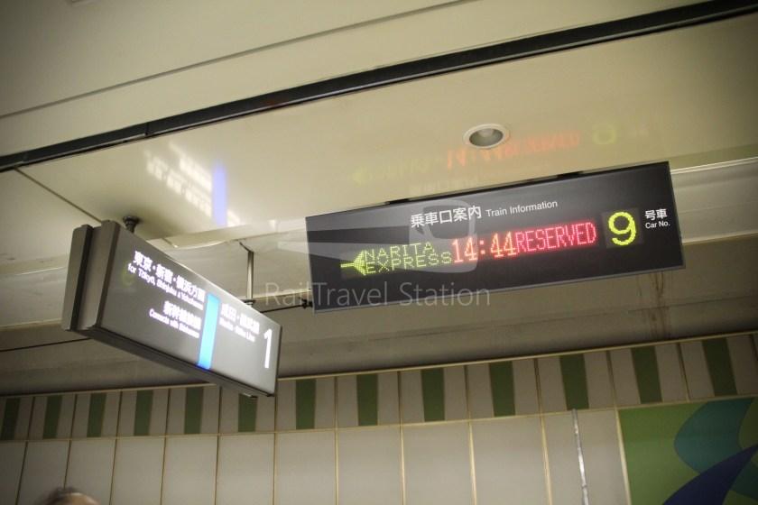Narita Express 30 Narita Airport Terminal 1 Shinjuku 015