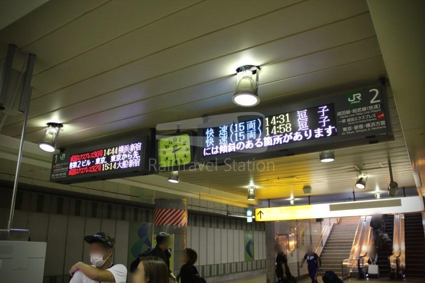 Narita Express 30 Narita Airport Terminal 1 Shinjuku 017