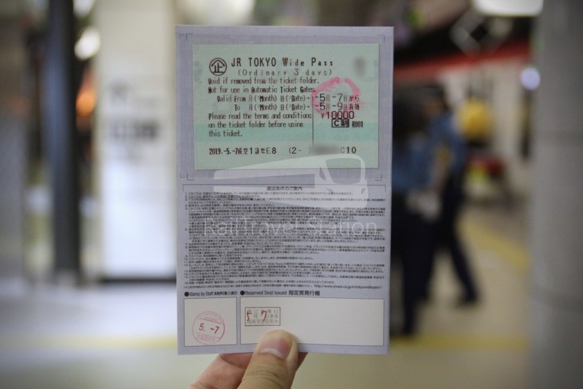 Narita Express 30 Narita Airport Terminal 1 Shinjuku 020