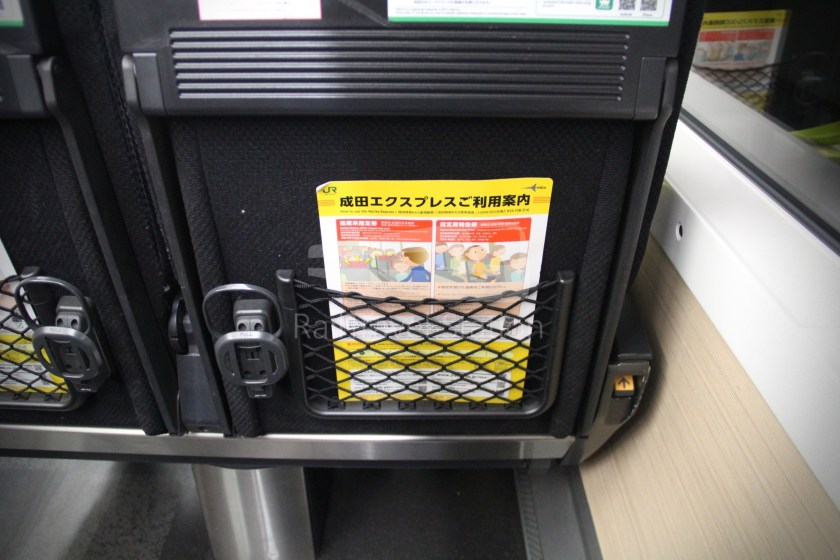 Narita Express 30 Narita Airport Terminal 1 Shinjuku 034