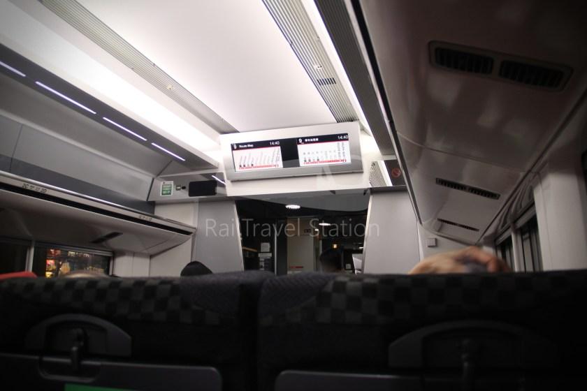 Narita Express 30 Narita Airport Terminal 1 Shinjuku 035
