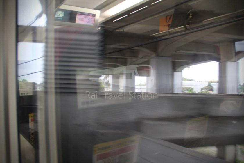 Narita Express 30 Narita Airport Terminal 1 Shinjuku 051