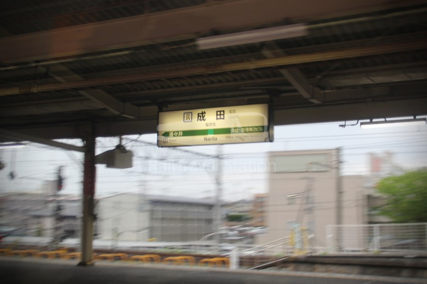 Narita Express 30 Narita Airport Terminal 1 Shinjuku 057